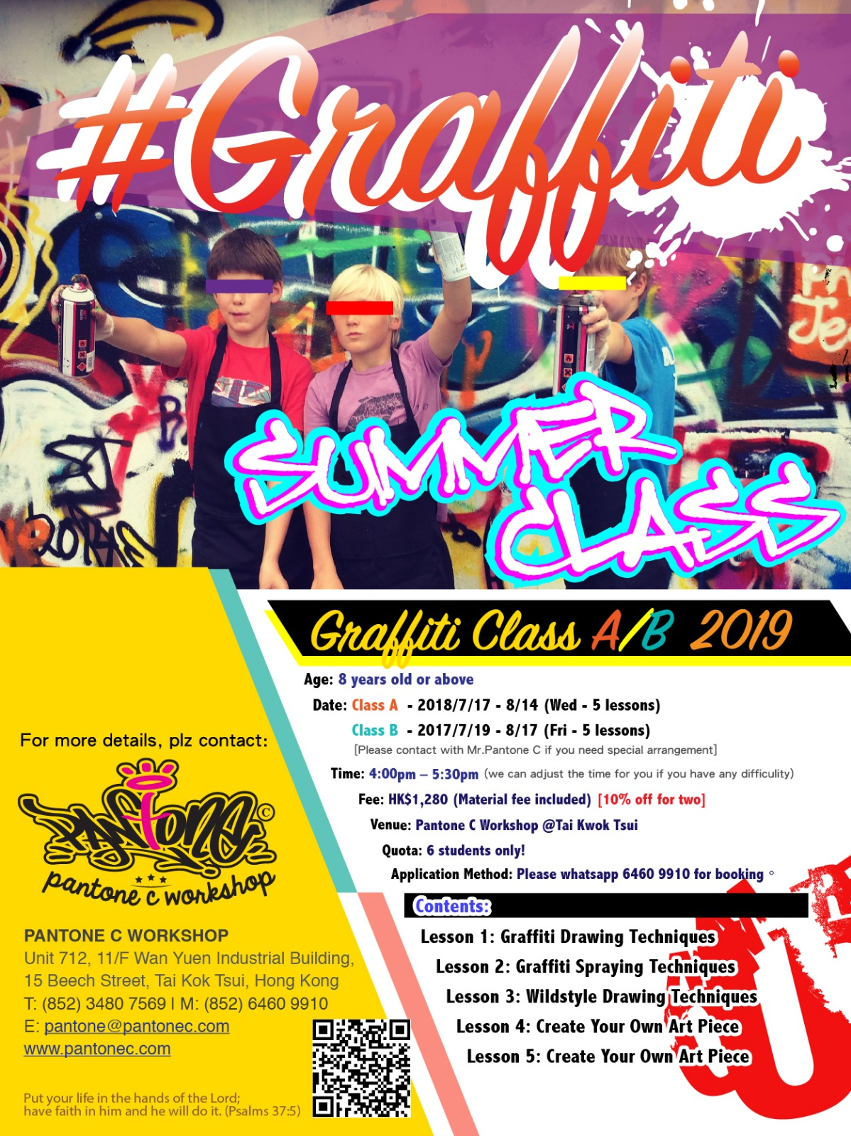 Graffiti Summer Course 2019